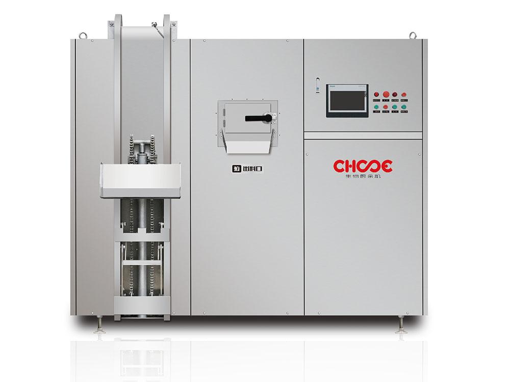 CHOPE-CYJ-200