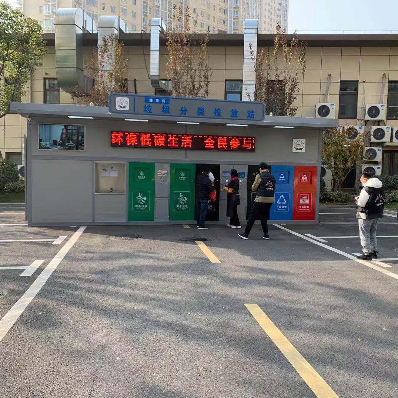 南京市六合区城市管理局垃圾房亭采购项目