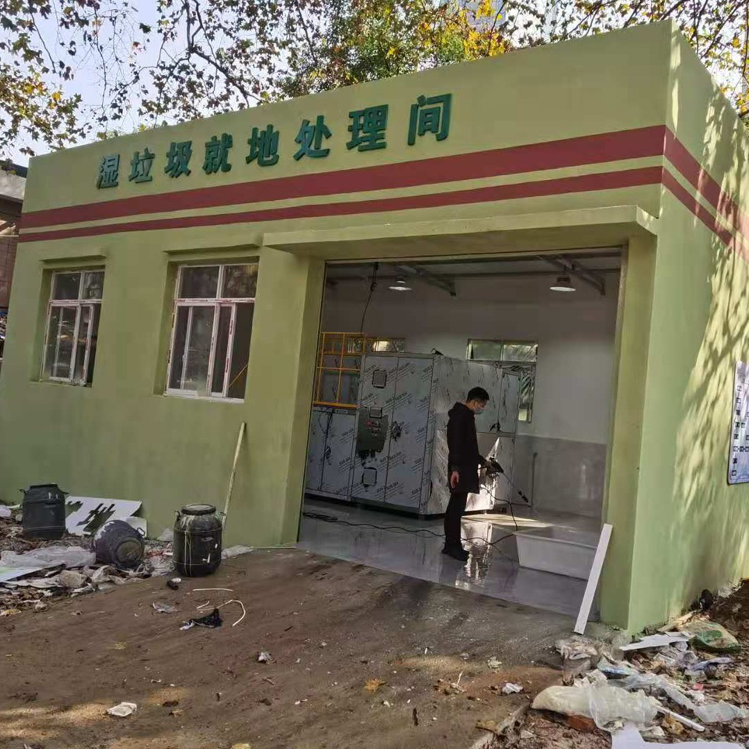 武汉志绿环保1t/d厨余机设备