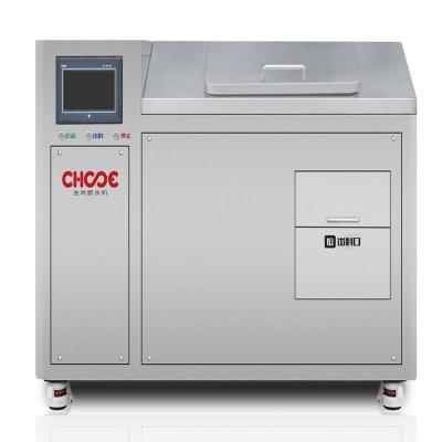 CHOPE-CYJ-50