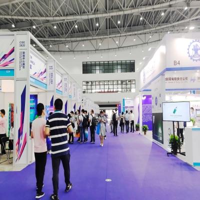 西普环保顺利参加CISE 2020中国(南京)智慧节能博览会